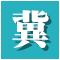 河北省城市规划