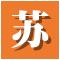 江苏省城市规划