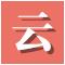 云南省城市规划